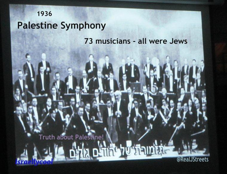 image Palestine, photo Palestine symphony, picture culture Palestine.