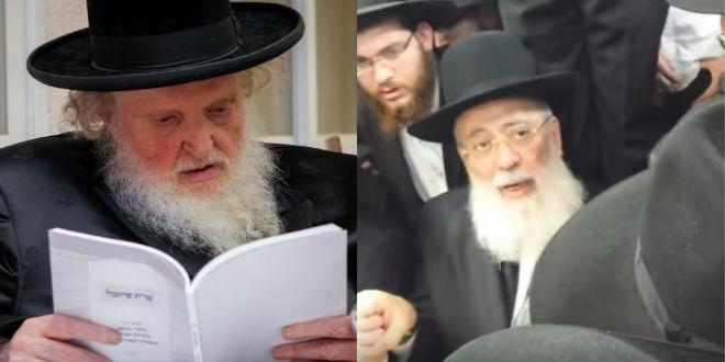 rabbis-moshe-sternbuch-shlomo-amar.jpg